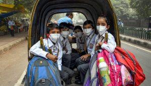 দিল্লিতে ভয়ানক বায়ু দূষণ, স্কুল বন্ধের নির্দেশ