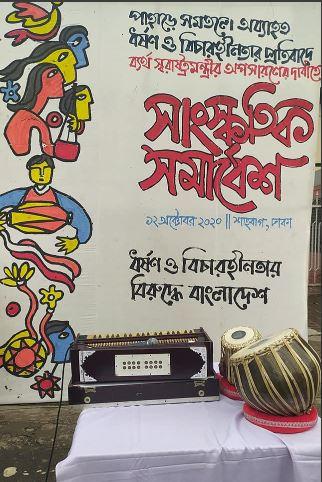 ধর্ষণবিরোধী আন্দোলনের অষ্টম দিন, চলছে সাংস্কৃতিক সমাবেশ