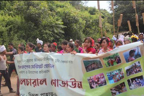 'ম্রো ভূমিতে বিনোদন পার্ক নয়'- নাগরিক বিবৃতি