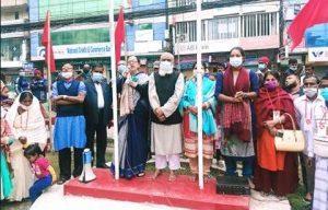 বরিশালে জাতীয় নারী শ্রমিক ট্রেড ইউনিয়ন কেন্দ্রের জেলা সম্মেলন অনুষ্ঠিত