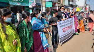 চলন্ত বাসে কলেজছাত্রীকে ধর্ষণচেষ্টা: দায়ীদের বিচার দাবি
