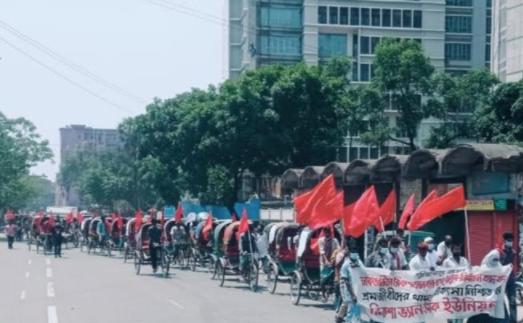 ঢাকায় রিকশা মিছিল: জুলুম-নির্যাতন বন্ধের দাবি