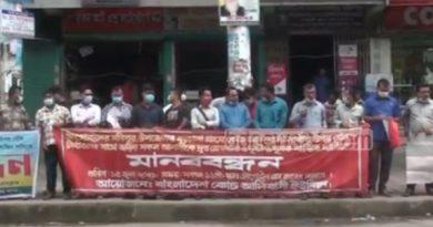 টাঙ্গাইলে 'কোচ' নারী 'দলবদ্ধ ধর্ষণ'র শিকার